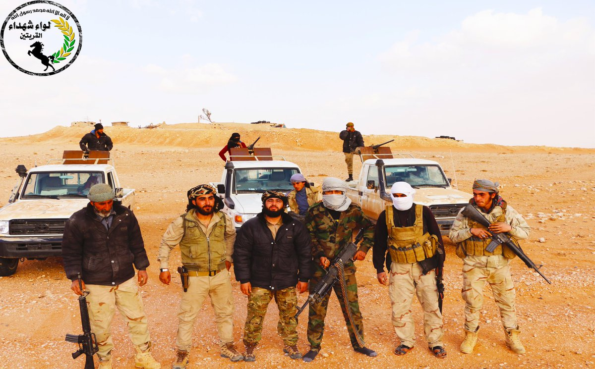 صورة جسم عسكري للحر يفك ارتباطه بالتحالف