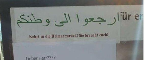 """صورة خاطبوهم بـ""""الألمانية""""..كيف عقب لاجئون سوريون على ملصقات دعتهم للرحيل؟"""