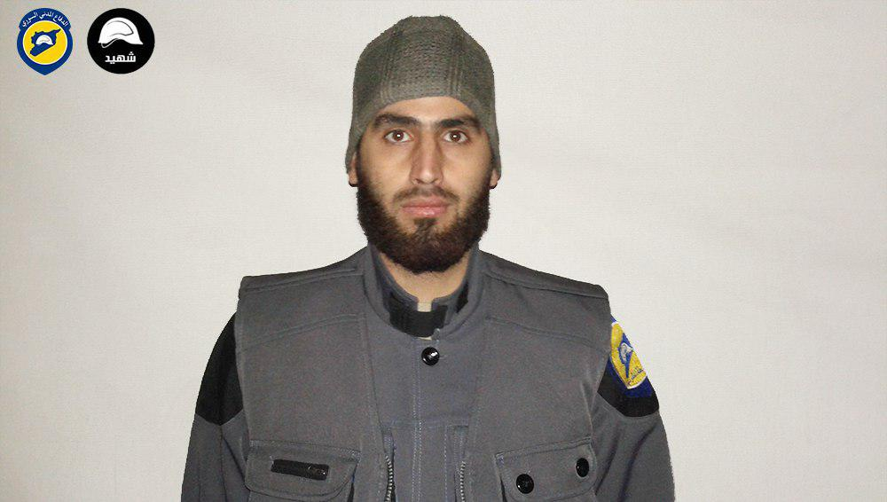 صورة استشهاد مدير الدفاع المدني بغوطة دمشق