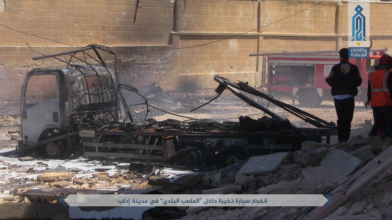 صورة ضحايا بانفجار سيارة ذخيرة في ملعب إدلب