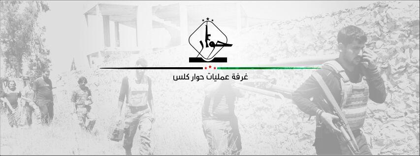 """صورة """"حوار كلس"""": سنشارك بدخول إدلب لهذه الأسباب"""