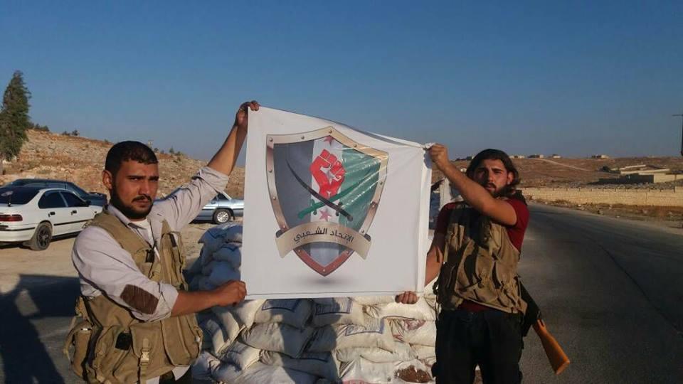 صورة «الاتحاد الشعبي» يمنع وفداً تركياً من دخول ريف حلب ويختطف مندوباً من المعارضة