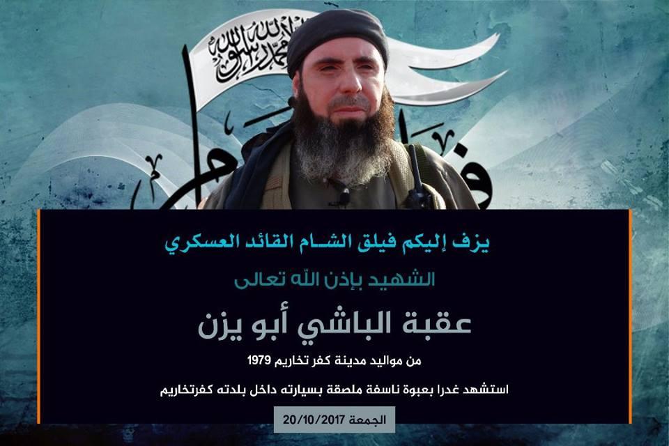 صورة اغتيال قائد عسكري في فيلق الشام