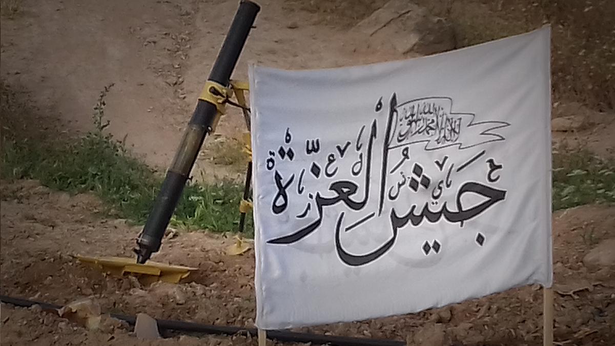 صورة جيش العزة يوضح موقفه تجاه ايقاف المعارك ضد الأسد