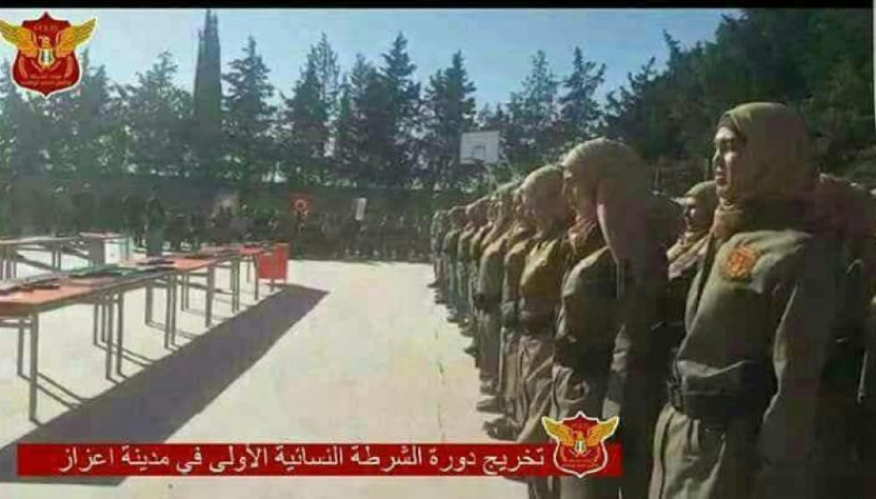 صورة تخريج الدفعة الأولى من الشرطة النسائية في اعزاز بريف حلب