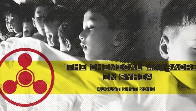 صورة ألمانيا: أُثبِت بوضوح أن الأسد استخدم الكيماوي