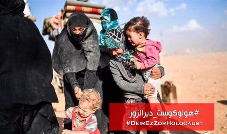 صورة ناشطون يدعون لوقف #هولوكوست_ديرالزور