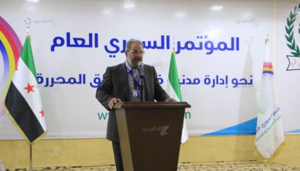 """صورة تشكيل """"حكومة الإنقاذ"""" في الشمال السوري"""