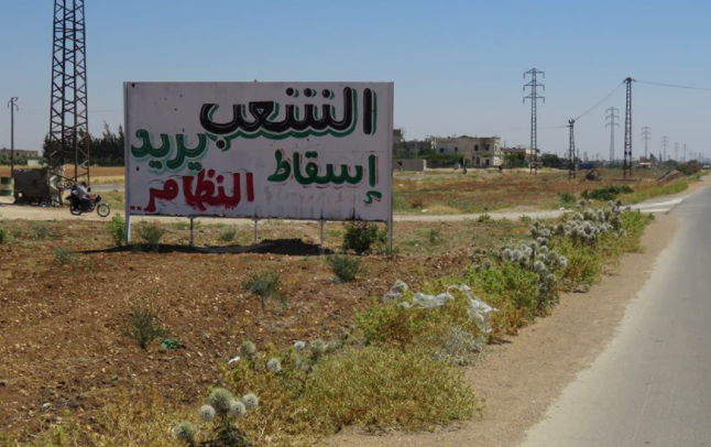 """صورة واشنطن تضع اللمسات الأخيرة لـ""""الوضع النهائي بسوريا"""""""