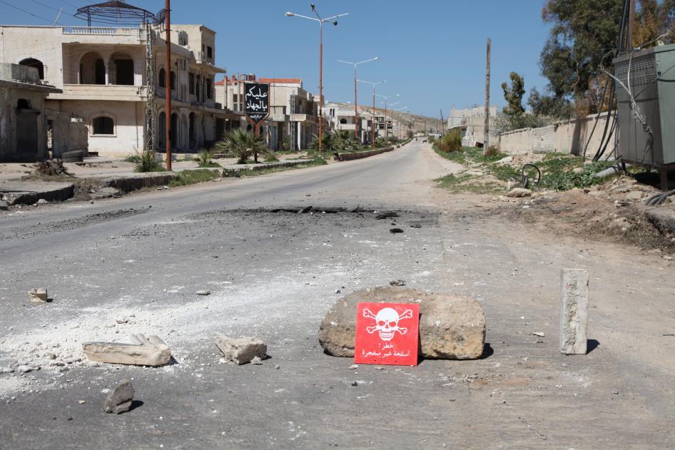 صورة منظمة: روسيا تبتز مجلس الأمن حول سوريا