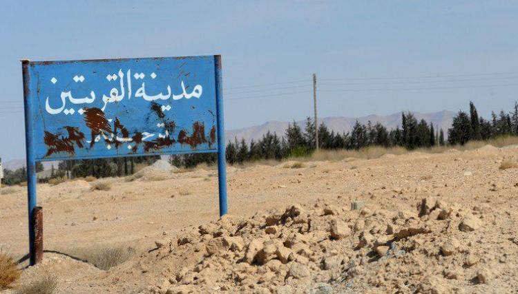 """صورة النظام السوري يستعيد """"القريتين"""""""