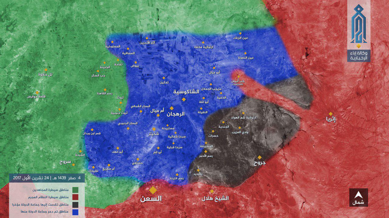 صورة قوات الاسد تهاجم تحرير الشام بتنسيق مع تنظيم الدولة في ريف حماة