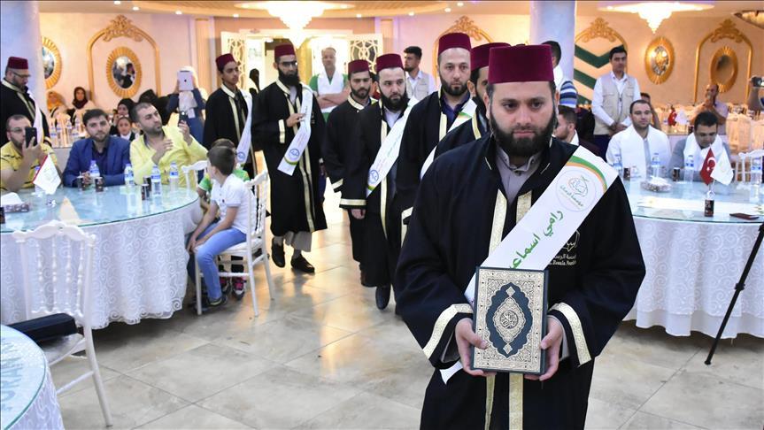 صورة تخريج 100 سوري حافظ للقرآن الكريم في تركيا