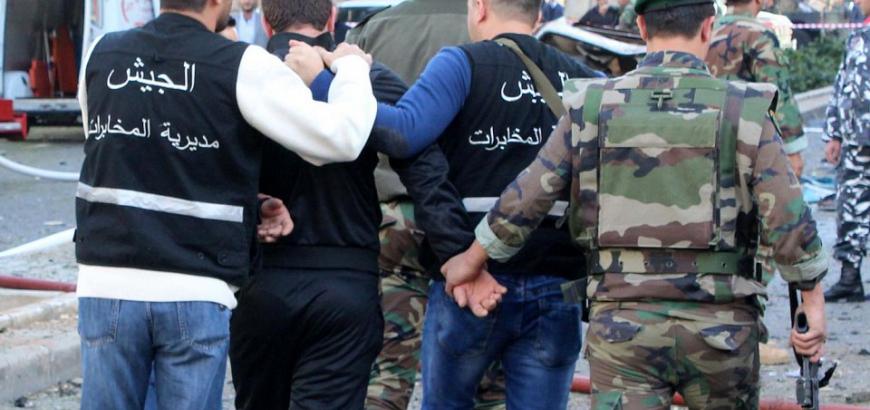 صورة الجيش اللبناني يوقف 79 لاجئا سوريا
