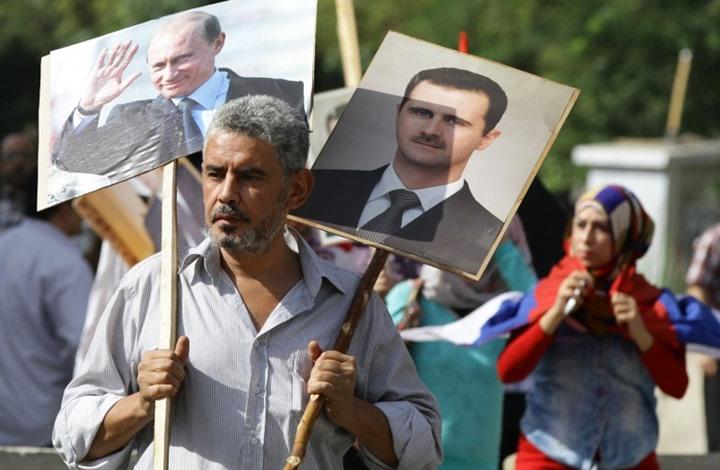 """صورة هل يفرض بوتين وبشار """"سلام المنتصرين""""؟"""