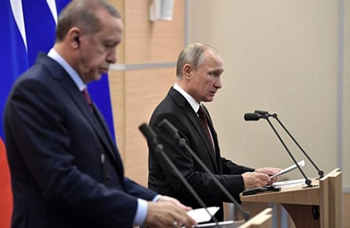 صورة اختلاف روسي تركي حول تسوية الوضع السوري