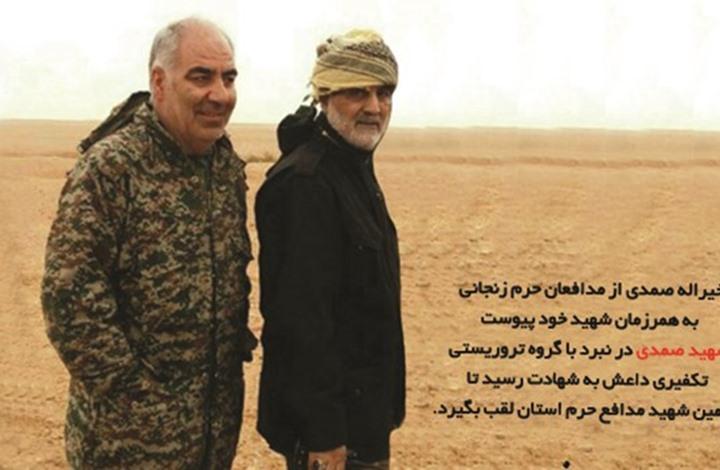 """صورة مقتل قيادي إيراني كبير في """"البوكمال"""""""