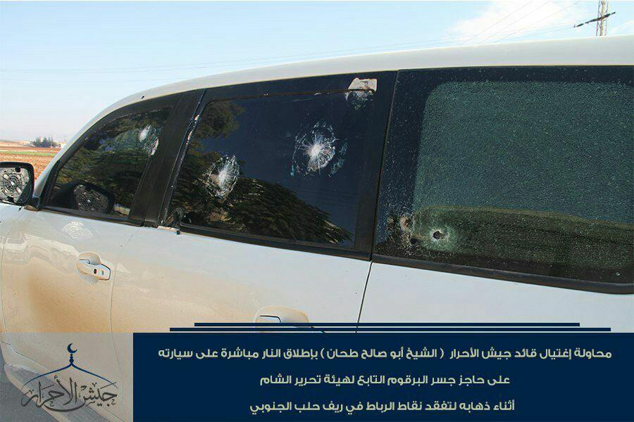 """صورة هل يقف قطاع """"البادية"""" بتحرير الشام وراء اغتيال """"طحان""""؟"""