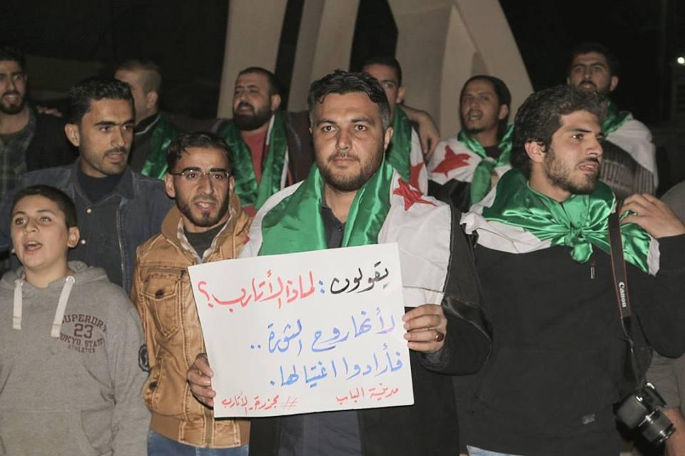 """صورة الائتلاف السوري يحمل روسيا مسؤولية مجزرة """"الأتارب"""""""
