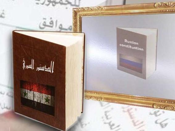 صورة نظام الأسد يرحب بتشكيل لجنة لمناقشة الدستور
