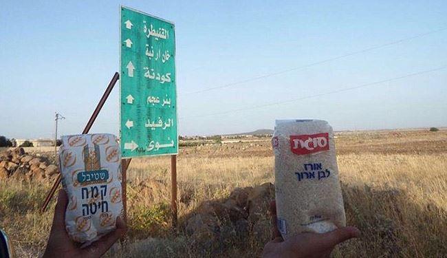"""صورة مساعدات """"إسرائيلية"""" لمخيم في القنيطرة"""