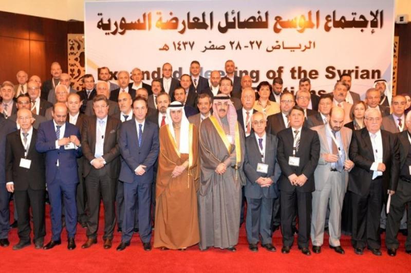 صورة بحضور 140 معارض..اجتماعات تمهيدية لمؤتمر الرياض