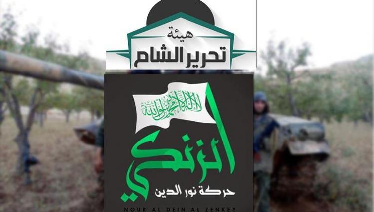 صورة اتفاق ينهي اقتتال تحرير الشام والزنكي