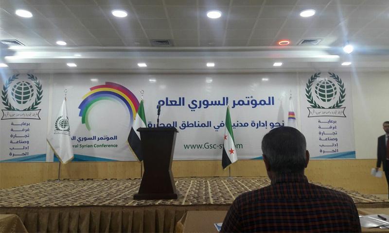 """صورة بـ 11 حقيبة..تشكيل """"حكومة انقاذ"""" في الشمال السوري"""