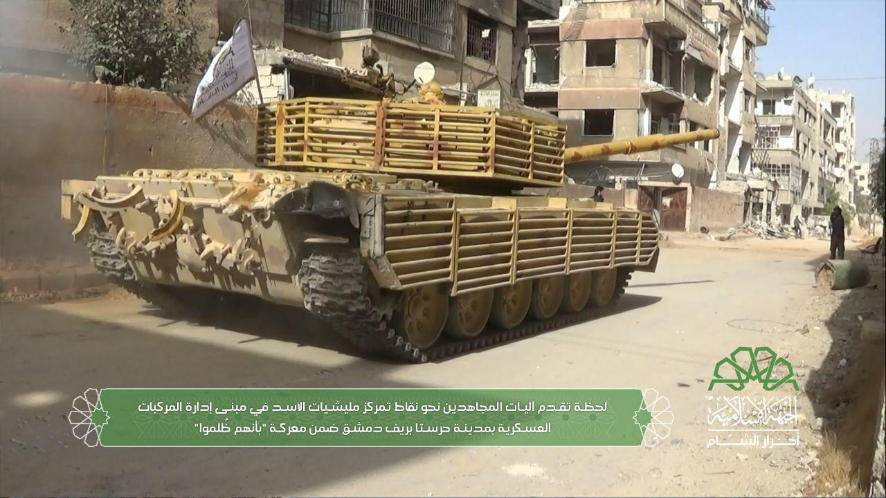 صورة هزيمة جديدة لقوات الأسد في غوطة دمشق