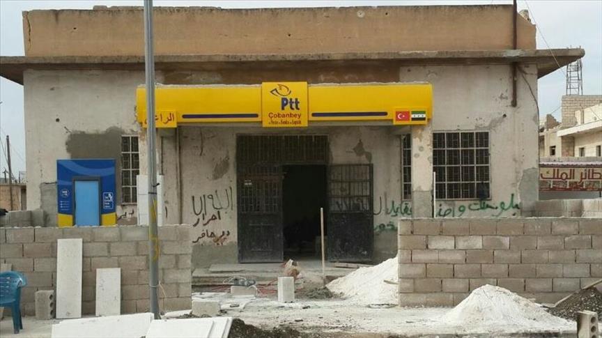 صورة مؤسسة البريد التركية تجهز فروع لها في حلب