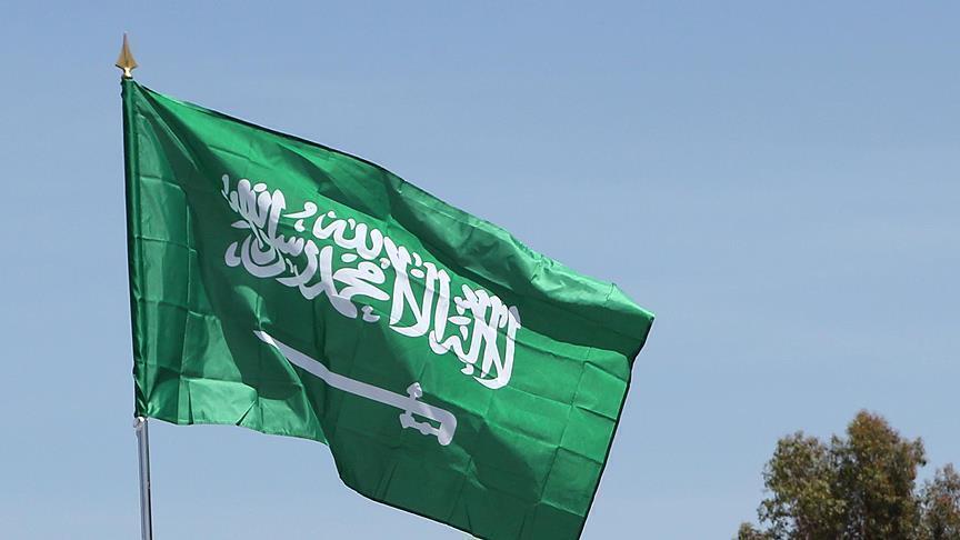 صورة السعودية ترحب بتأسيس هيئة تفاوضية للمعارضة السورية