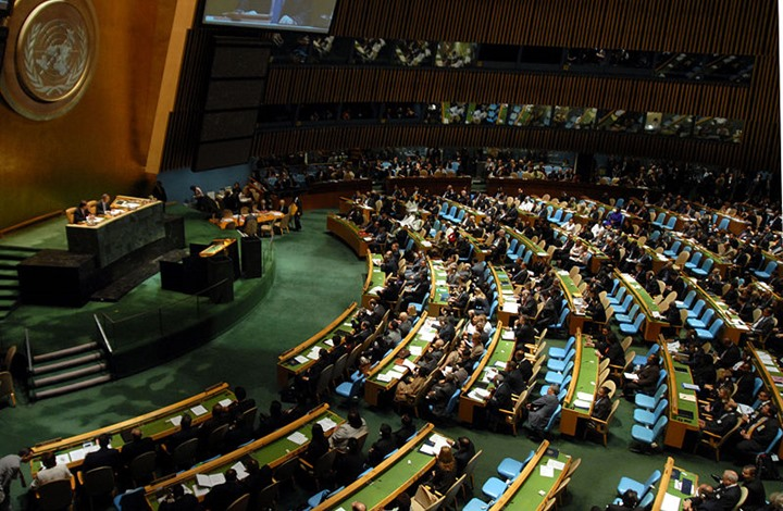 صورة الأمم المتحدة تعارض بأغلبية ساحقة تبعية القدس لإسرائيل