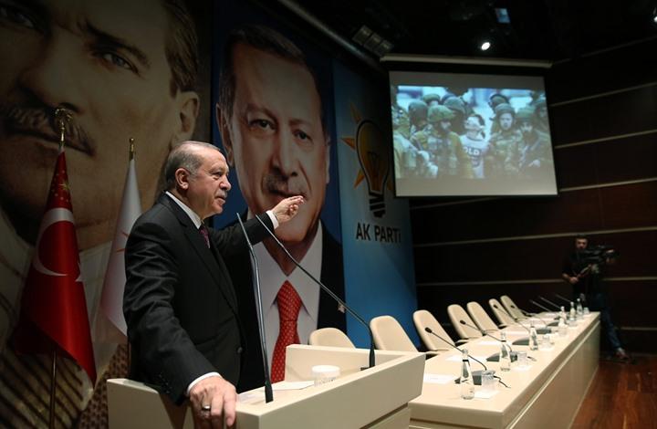 """صورة أردوغان يهاجم واشنطن ويصف إسرائيل بـ""""دولة الإرهاب"""""""