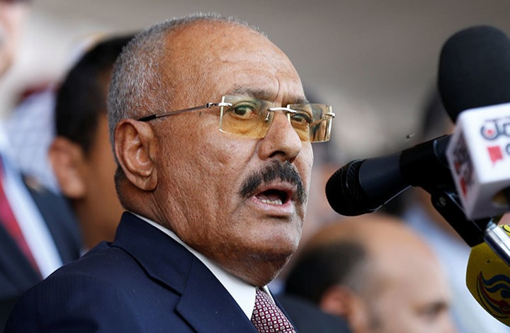 """صورة """"صالح"""" يوارى الثرى قرب صنعاء..من حضر جنازته؟"""