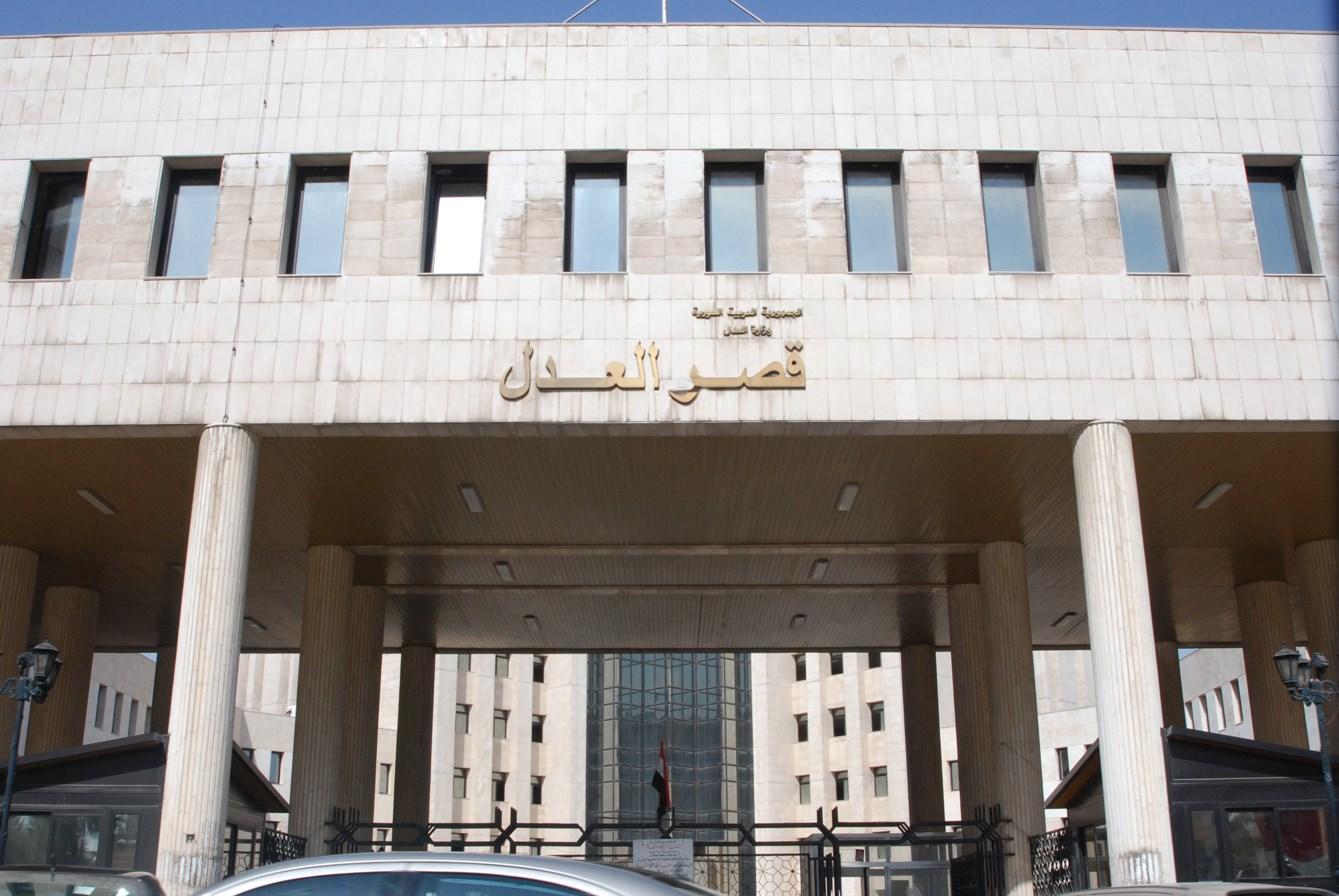 صورة لأول مرة..سجين ينتحر في القصر العدلي بدمشق