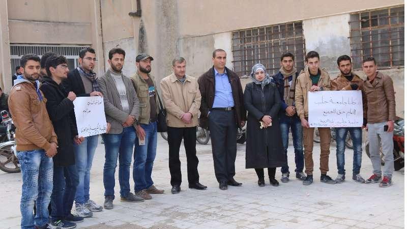 صورة تعليق الدوام بعد اعتداءات على جامعة حلب الحرة