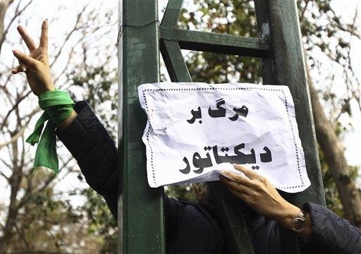 """صورة متظاهرون إيرانيون: الموت لـ""""روحاني والمرشد"""""""