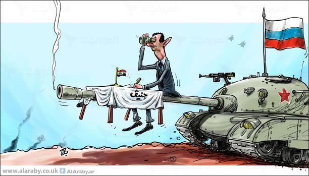صورة الحل السوري في موسكو لا جنيف