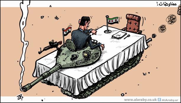 صورة هل يمكن التفاوض مع الأسد بلا مرجعية؟