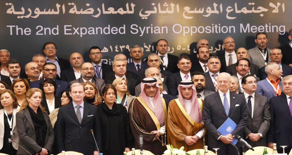صورة مؤتمر الرياض2..الأسباب والنتائج