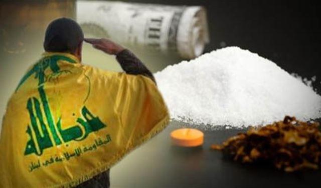 صورة مليار دولار دخل حزب الله من المخدرات