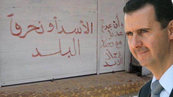 صورة تايمز: الأسد حول سوريا لأطلال..فمن يُعمّرها؟