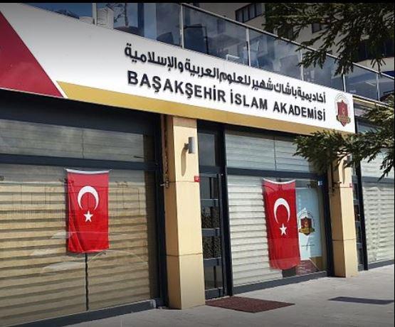 صورة أكاديمية تركية تفتتح فرعا لها شمال سوريا المحرر