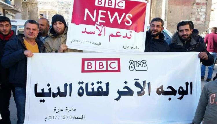"""صورة سوريون يدعمون """"الشرطة الحرة"""" ويهاجمون """"بي بي سي"""""""