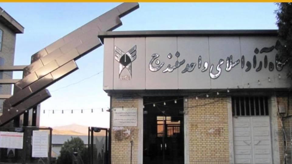 صورة العبث الديني الإيراني في سوريا