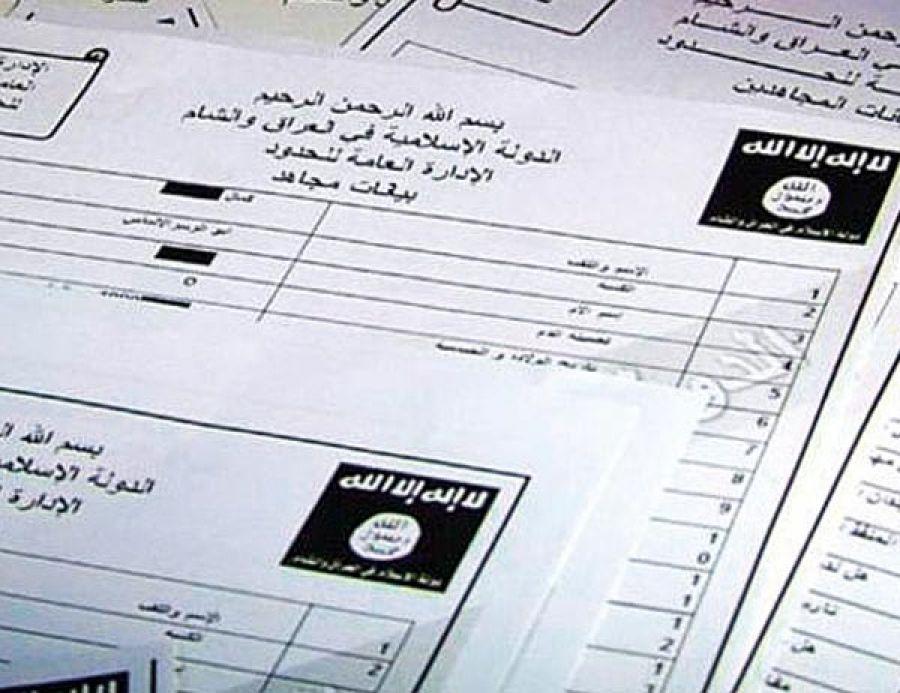 صورة واشنطن: وثائق مقاتلي تنظيم الدولة بالرقة بحوزتنا