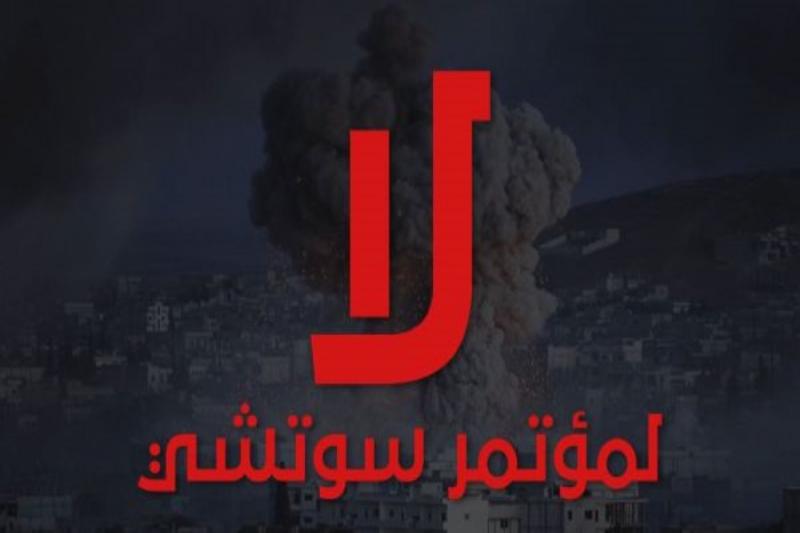 صورة المجتمع المدني: سوتشي يهدد عملية السلام بسوريا
