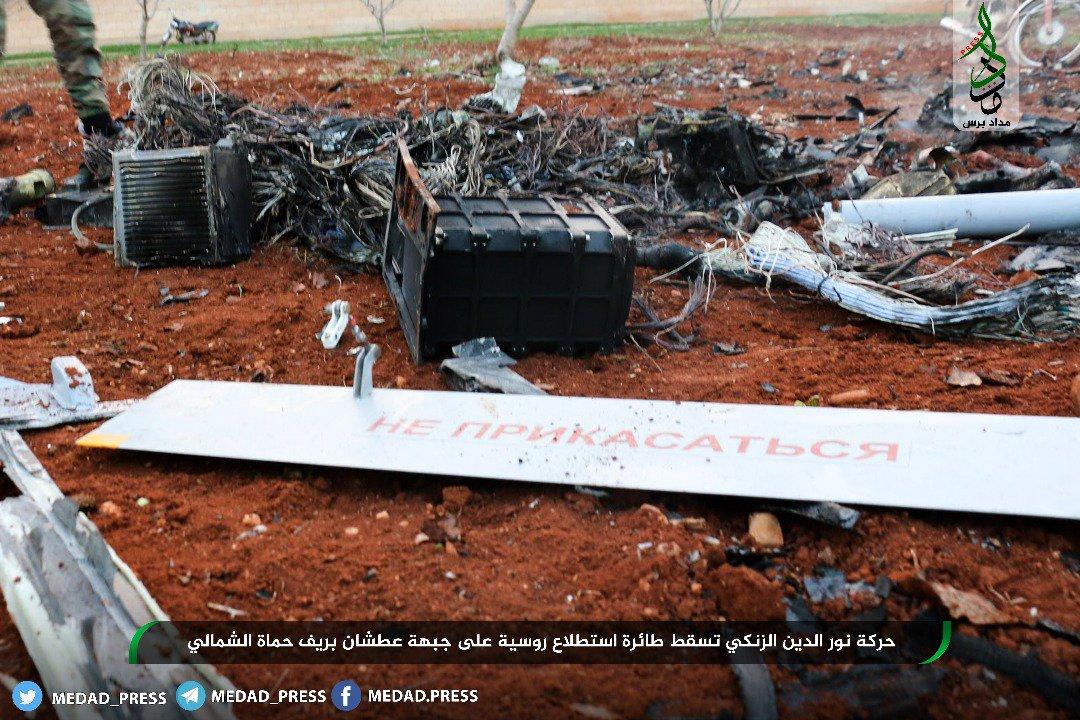 صورة المعارضة المسلحة تسقط طائرة استطلاع روسية