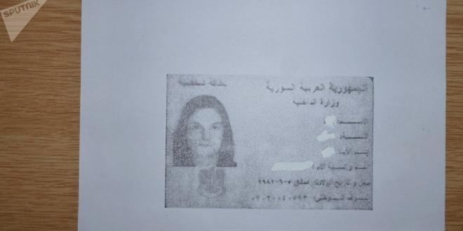 صورة قضاء الأسد يسمح لفتاة بالتحول الجنسي
