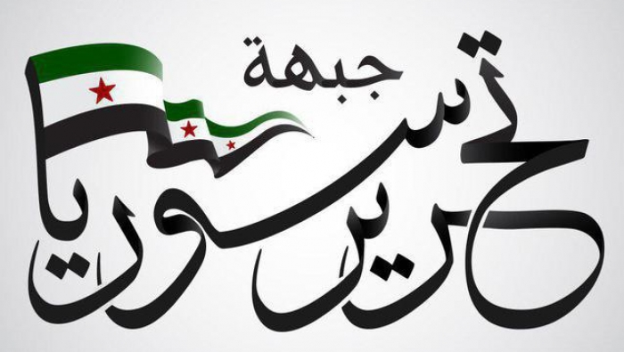 صورة جبهة تحرير سوريا..اندماج أحرار الشام والزنكي